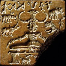 indus river valley civilization Pashupathi seal