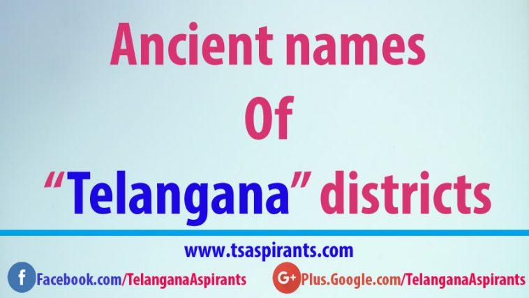 Old names of Telangana districts