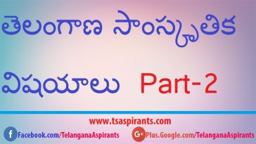 Telangana culture notes