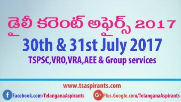 Current Affairs 2017 in Telugu 30th and 31st July