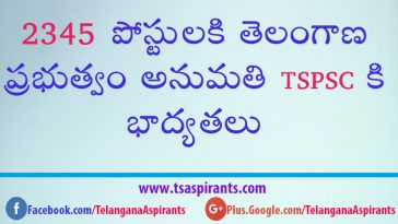 Telangana Forest Department Recruitment 2017