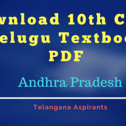 Download 10th Class Telugu Textbook PDF Free-Andhra Pradesh & Telangana SCERT