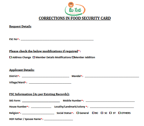ts ration card application form