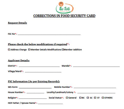 ts ration card application form