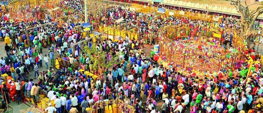 Sammakka Saralamma Jathara